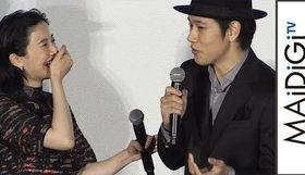 """松山ケンイチ、自慢のお尻シーンカットに「何で!」と""""抗議"""" 映画「ユリゴコロ」完成披露試写会4"""