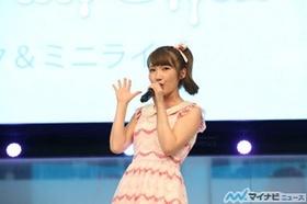 声優・内田彩、最新アルバム『ICECREAM GIRL』の発売記念イベントを開催