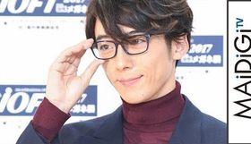 高橋一生、メガネのこだわり明かす「20代から集め出した」 「第30回日本メガネベストドレッサー賞」会見