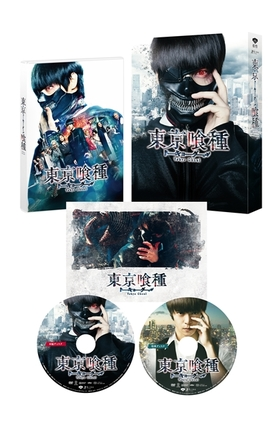 『トーキョーグール』実写映画のBD&DVDが発売決定! 初回生産限定版は90分を越える映像特典を収録した豪華仕様