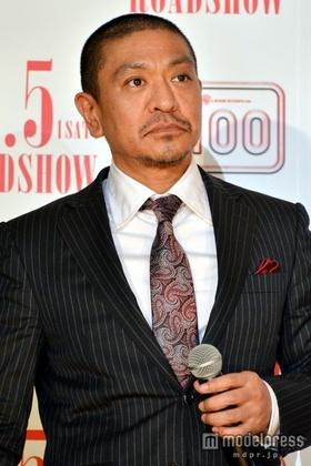 """松本人志、安室奈美恵の引退理由を推察 本人の""""アムロス""""にも触れる"""