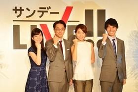 東山紀之、ニュース番組初挑戦の背景に事務所への反発「火がつきました」