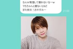 【夜キュン男子#05】仲のいい男友だちからのメッセージ(演:安井一真)