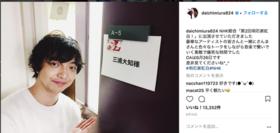 三浦大知、既に「NHK紅白」に出演したことを報告?ファンも喜ぶ