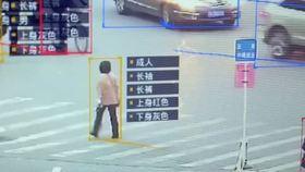 世界最大の監視国家を目指す中国、顔認証技術で著しい向上(字幕・13日)