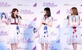 乃木坂46・秋元真夏vs松村沙友理「自分がかわいい」でバチバチ!?