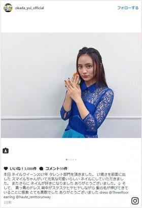 岡田結実、背中スケスケのドレス姿に「スタイル抜群!」「せくすぃ~」と大反響