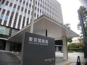 【憧れのアイドル】国税局が差し押さえた「菊池桃子写真集」をサルベージしてみた! Byクーロン黒沢