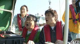 TBS、再び埋蔵金を狙う!新説「東京湾・三浦半島沖説」とは