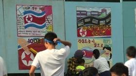 北朝鮮情勢 揺れる朝鮮学校と在日コリアン