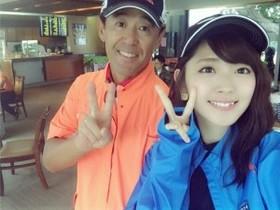 元℃-ute鈴木愛理、プロゴルファーの父に同行し台湾へ「ゴルフをやりたくなった」