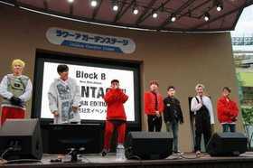 「Block B」寒さ吹き飛ばした!屋外イベントに2000人