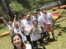 有吉弘行、仲良し芸能人15名でハワイの夏休みを満喫