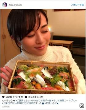 比嘉愛未、ご褒美お寿司にうっとり顔 映画『コード・ブルー』公開日も告知