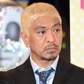 松本人志、『ワイドナ』で苦痛の乙武氏・元妻に謝罪「僕たちが望むのは…」