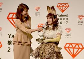 尾崎由香、サーバルちゃんWithBを披露!「すげええ!」とネットで話題に