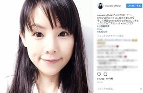 【衝撃】シンガーソングライターとしてデビューした女優・小西真奈美さんがヤバすぎる件