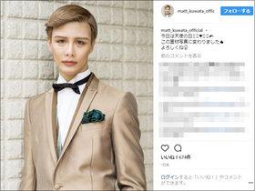 テレビ関係者はガッカリ……桑田真澄次男のモデル・Mattが坂上忍批判を封印したワケとは